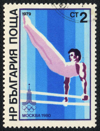 BULGARIA - CIRCA 1979: A stamp printed in BULGARIA   shows  gymnastics man XXII Moscow Olympic games, circa 1979
