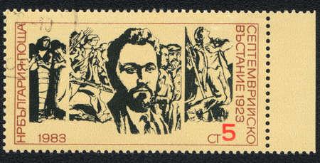 BULGARIA - CIRCA 1983: A stamp printed in BULGARIA   shows  September Uprising  and Dimitar Blagoev, circa 1983