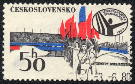 CZECHOSLOVAKIA - CIRCA 1980: A stamp printed in CZECHOSLOVAKIA  shows  sports festival, from series, circa 1980