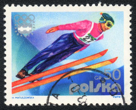 POLAND - CIRCA 1976: A stamp printed in POLAND   shows  Ski jumping, from series, circa 1983