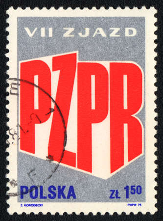 POLAND - CIRCA 1975: A stamp printed in POLAND   shows   VII Congress of the Polish United Workers Party, from series, circa 1981