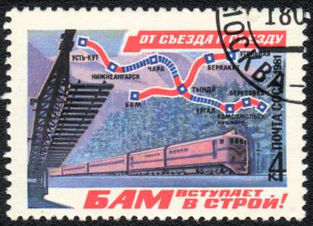 mainline: USSR - CIRCA 1981: A stamp printed in USSR  shows The Baikal-Amur Mainline, from series From congress to congress, circa 1981