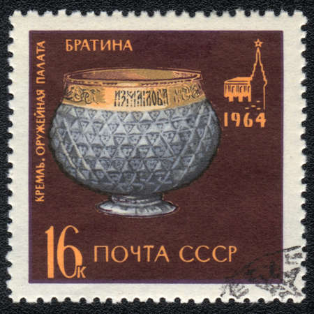 armory: USSR - CIRCA 1964: A stamp printed in USSR  shows Bratina - a vessel for drinking, from series Armory Museum Kremlin,circa 1964   Stock Photo