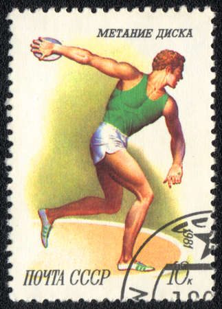USSR - CIRCA 1981: A stamp printed in USSR  shows Discus throwing, from series Sport, circa 1981 Stock Photo - 13960337