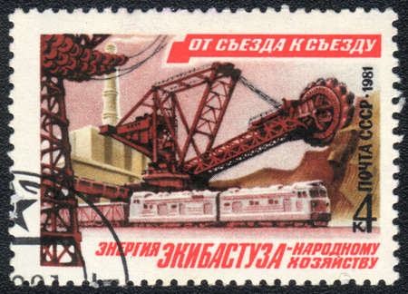 USSR - CIRCA 1981: A stamp printed in USSR  shows Energy Ekibastuz - the national economy, from series From congress to congress, circa 1981   photo