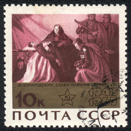 USSR - CIRCA 1965: A stamp printed in USSR  shows Glory to the fallen heroes, from series Anniversary of victory, circa 1965