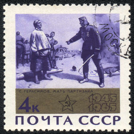 USSR - CIRCA 1965: A stamp printed in USSR  shows Mother partisan, from series Anniversary of victory, circa 1965