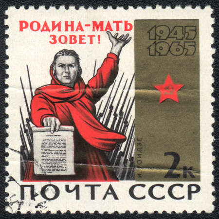 USSR - CIRCA 1965: A stamp printed in USSR  shows Motherland is calling!, from series Anniversary of victory, circa 1965   photo