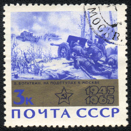 USSR - CIRCA 1965: A stamp printed in USSR  shows On the outskirts of Moscow, from series Anniversary of victory, circa 1965