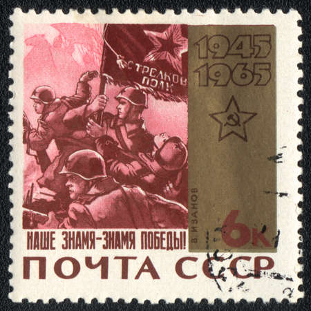USSR - CIRCA 1965: A stamp printed in USSR  shows  Our banner - the banner of victory from series Anniversary of victory, circa 1965