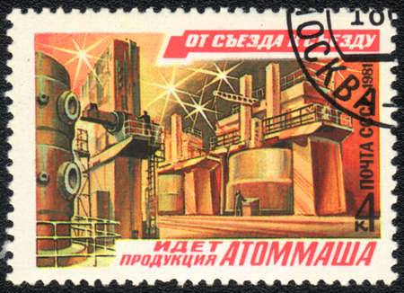 USSR - CIRCA 1981: A stamp printed in USSR  shows Are products of nuclear engineering, from series From congress to congress, circa 1981     photo
