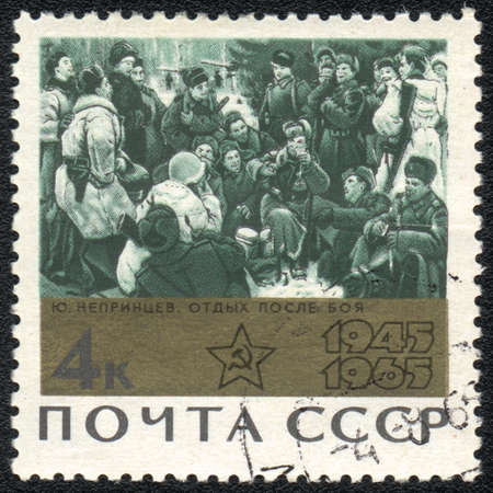 USSR - CIRCA 1965: A stamp printed in USSR  shows Rest after the battle, from series Anniversary of victory, circa 1965