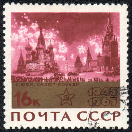 USSR - CIRCA 1965: A stamp printed in USSR  shows Painting K. Yuon Salute to Victory, from series Anniversary of victory, circa 1965