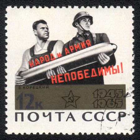 USSR - CIRCA 1965: A stamp printed in USSR  shows The people and the army is invincible from series Anniversary of victory, circa 1965