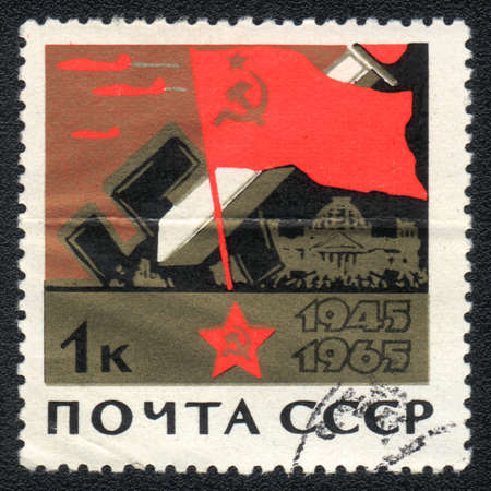 USSR - CIRCA 1965: A stamp printed in USSR  shows The victory over fascism, from series Anniversary of victory, circa 1965  photo