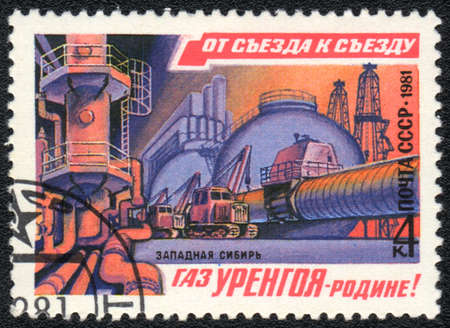 USSR - CIRCA 1981: A stamp printed in USSR  shows Western Siberia. Urengoy Gas - Motherland!, from series From congress to congress, circa 1981  photo
