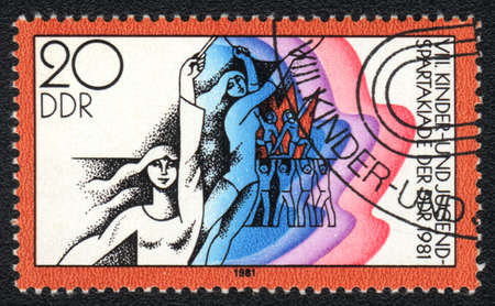 festiva: DDR - CIRCA 1981: A stamp printed in DDR   shows    Children and Youth sports festiva, from series, circa 1981