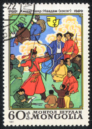 nomadism: MONGOLIA - CIRCA 1981: A stamp printed in MONGOLIA   shows Competition in archery, from series, circa 1981