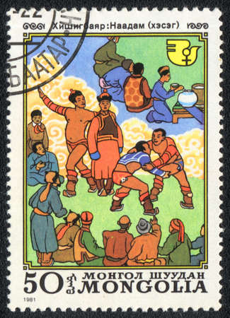 nomadism: MONGOLIA - CIRCA 1981: A stamp printed in MONGOLIA   shows Folk wrestle, from series, circa 1981