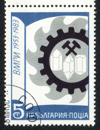 BULGARIA - CIRCA 1983: A stamp printed in BULGARIA   shows Higher Mining and Geological Institute, circa 1983 Stock Photo - 14104506