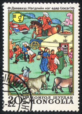 nomadism: MONGOLIA - CIRCA 1981: A stamp printed in MONGOLIA   shows Mongolian folk life, from series, circa 1981 Stock Photo