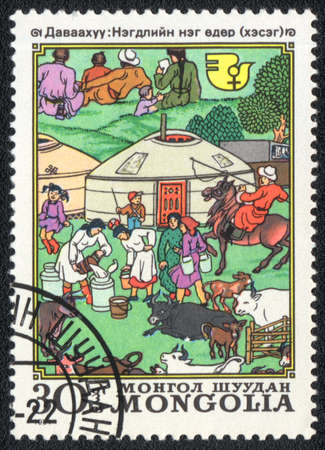 nomadism: MONGOLIA - CIRCA 1981: A stamp printed in MONGOLIA   shows Mongolian stock farm, from series, circa 1981