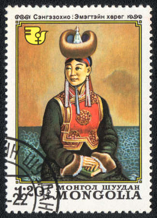 nomadism: MONGOLIA - CIRCA 1981: A stamp printed in MONGOLIA   shows Portrait of a Mongolian woman, from series, circa 1981 Stock Photo