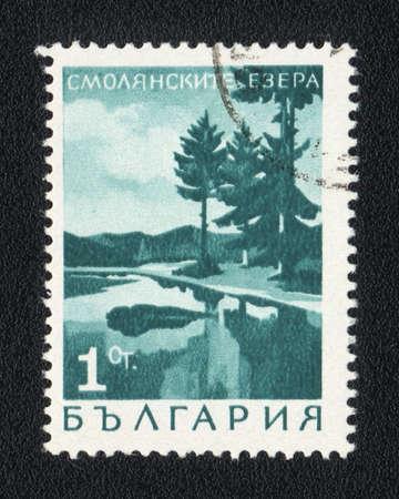 BULGARIA - CIRCA 1975  A stamp printed in BULGARIA   shows Smolyan lakes, circa 1975 photo