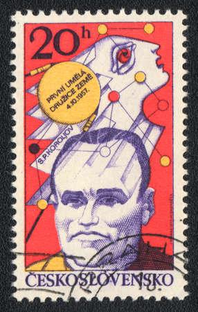 CZECHOSLOVAKIA - CIRCA 1977  A stamp printed in CZECHOSLOVAKIA  shows Sputnik 1, circa 1977 photo