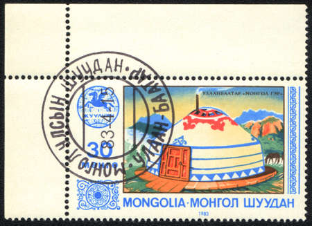 nomadism: MONGOLIA - CIRCA 1983  A stamp printed in MONGOLIA   shows Yurt, from series  Culture of Mongolia, circa 1983  Stock Photo