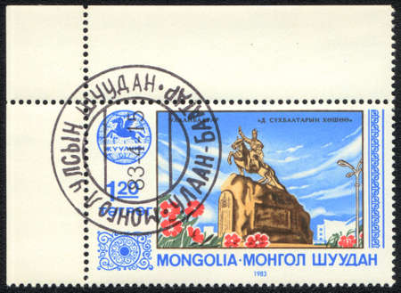 MONGOLIA - CIRCA 1983  A stamp printed in MONGOLIA   shows Equestrian statue in Ulan Bator, from series  Culture of Mongolia, circa 1983  photo