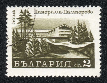 BULGARIA - CIRCA 1975  A stamp printed in BULGARIA   shows  hotel Panorama  in Pamporovo, circa 1975 Stock Photo - 14104512