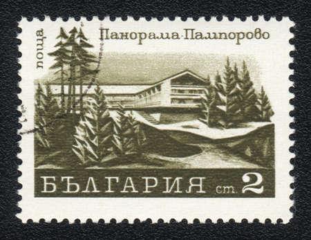 BULGARIA - CIRCA 1975  A stamp printed in BULGARIA   shows  hotel Panorama  in Pamporovo, circa 1975 Stock Photo - 14104512