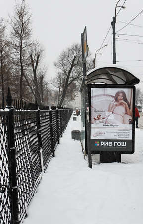 rive: Outdoor advertising of perfume in winter Editorial