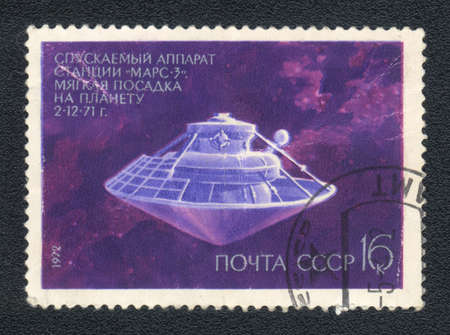 USSR - CIRCA 1972: A stamp printed in USSR  shows The lander station Mars-3 on the planet  , circa 1972 photo