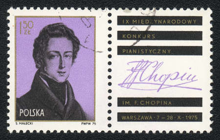 fryderyk chopin: POLAND  - CIRCA 1975: A stamp printed in POLAND shows Portrait of  Fryderyk Chopin, Composer and IX International Chopin Piano Competition, circa 1975