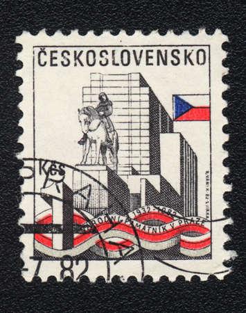czechoslovakia: CZECHOSLOVAKIA - CIRCA 1982   A stamp printed in CZECHOSLOVAKIA  shows National  monument in Prague, circa 1982