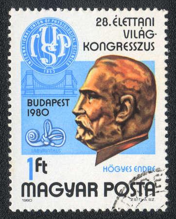 physiological: Hungr�a - alrededor de 1980: Un sello impreso en Hungr�a muestra 28 � Congreso Internacional de Ciencias Fisiol�gicas, alrededor de 1980