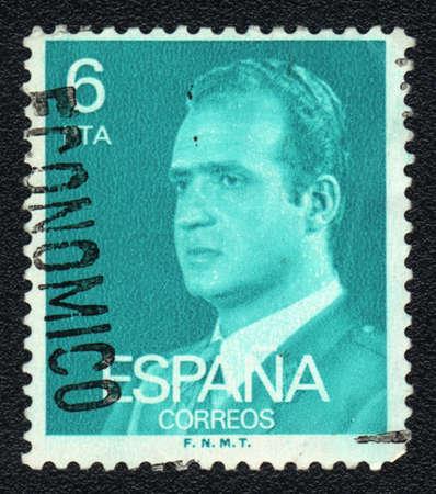 carlos: SPAIN - CIRCA  1980: A stamp printed in SPAIN  shows Spanish King Juan Carlos I, circa 1980 Editorial