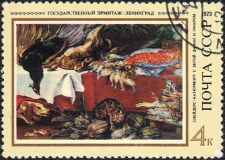 frans: USSR  - CIRCA 1973: A stamp printed in USSR shows painting by Frans Snyders  Still Life with Game and lobster, circa 1973 Editorial