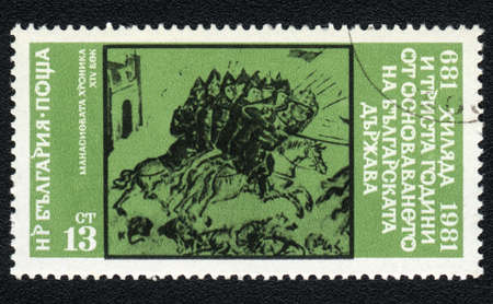 chronicle: BULGARIA - CIRCA 1981: A stamp printed in BULGARIA  shows Chronicle XIV century, thirteen hundred years Bulgaria, circa 1981