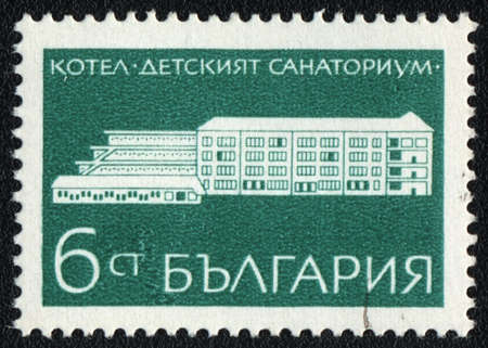kotel: BULGARIA - CIRCA 1969: A stamp printed in BULGARIA  shows  Child sanatorium in Kotel, circa 1969 Editorial