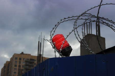 gloom: Red signal lantern in the gloom