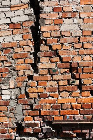 Crack in the brick wall 免版税图像
