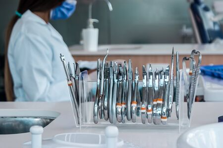 dental instruments, dental tools, dental instruments on the table Stock Photo - 128692662