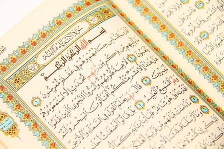コーランの神聖な本のページ