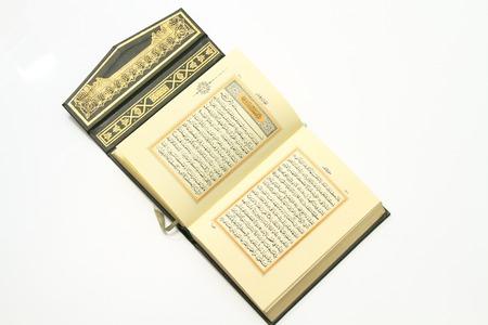sunni: The holy Quran Stock Photo