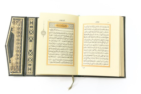 coran: The holy Quran Stock Photo