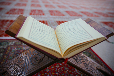 coran: Photo of The holy Quran