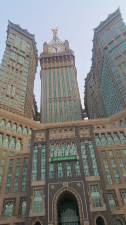 Photo of the MECCA, SAUDI ARABIA, september 2016, Al Safwah Tower, also known as the Mecca Royal Hotel Clock Tower.